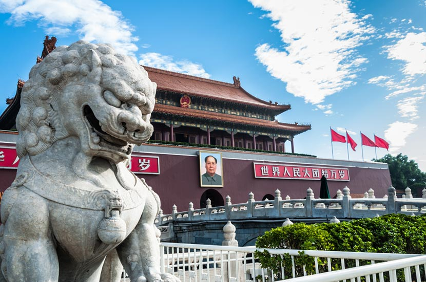 Mausoleo di Mao in Piazza Tien An Men